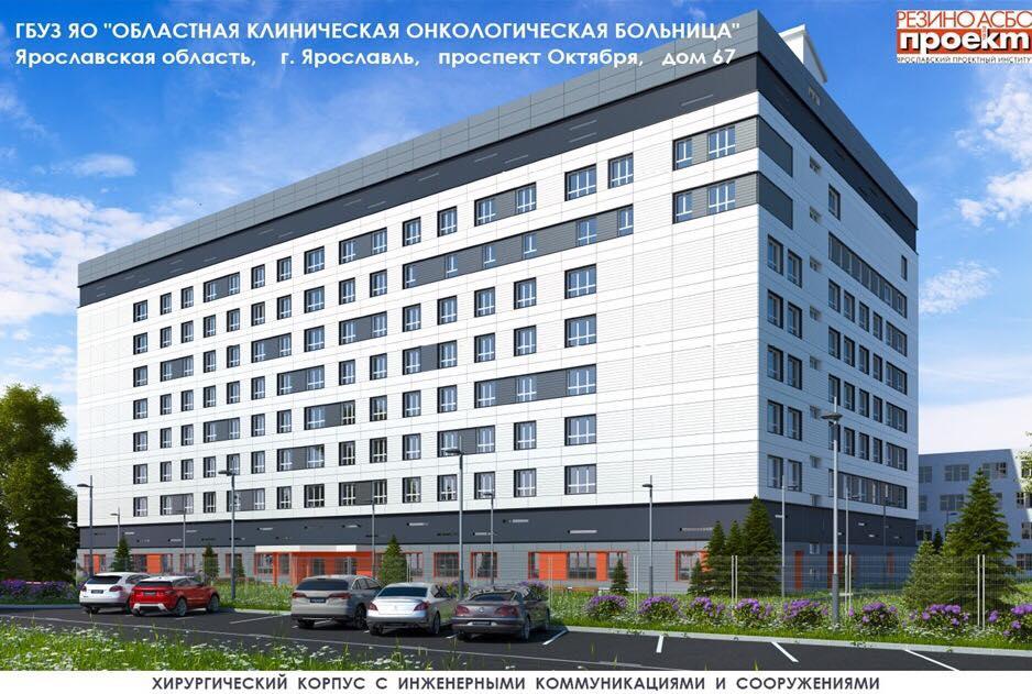 Миронов: на строительство нового корпуса онкологической больницы выделили первые 800 миллионов