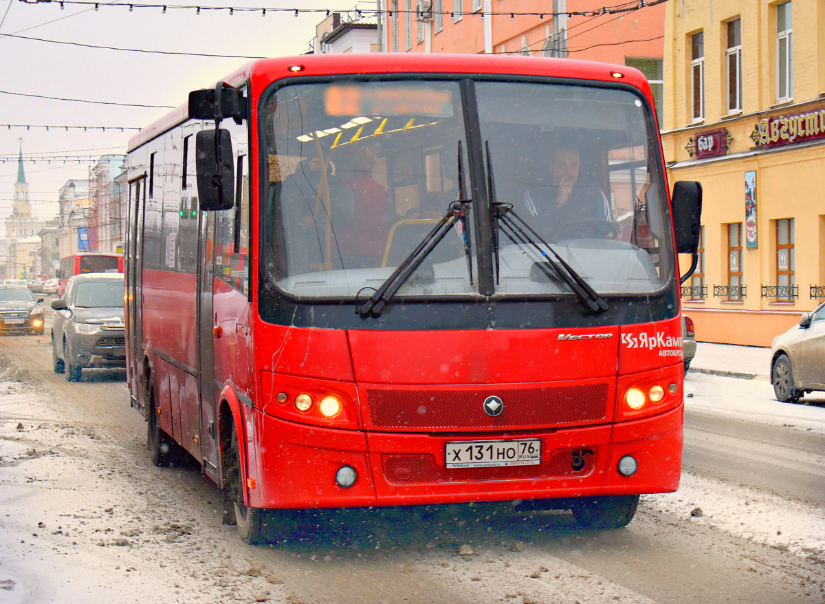 В маршрутке №97 в Ярославле подняли стоимость проезда на три рубля