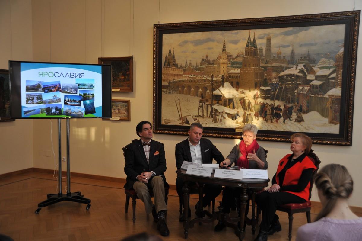 Новый туристический брендбук региона представлен на обсуждение общественности