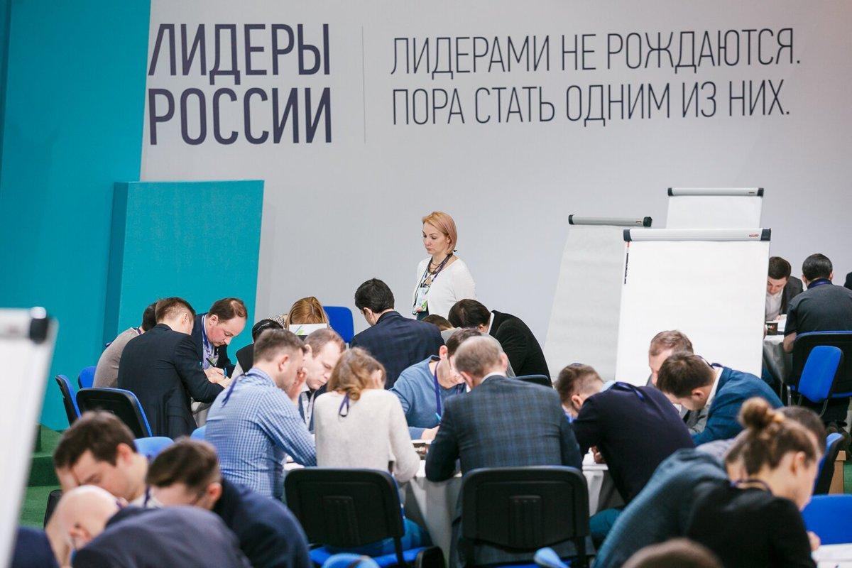 Выпускник ЯрГУ стал победителем всероссийского конкурса управленцев «Лидеры России»