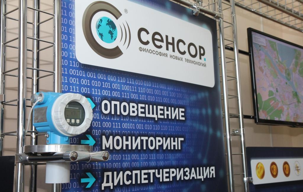 Предприниматели Ярославской области готовы поставлять крупнейшим заказчикам инновационную продукцию