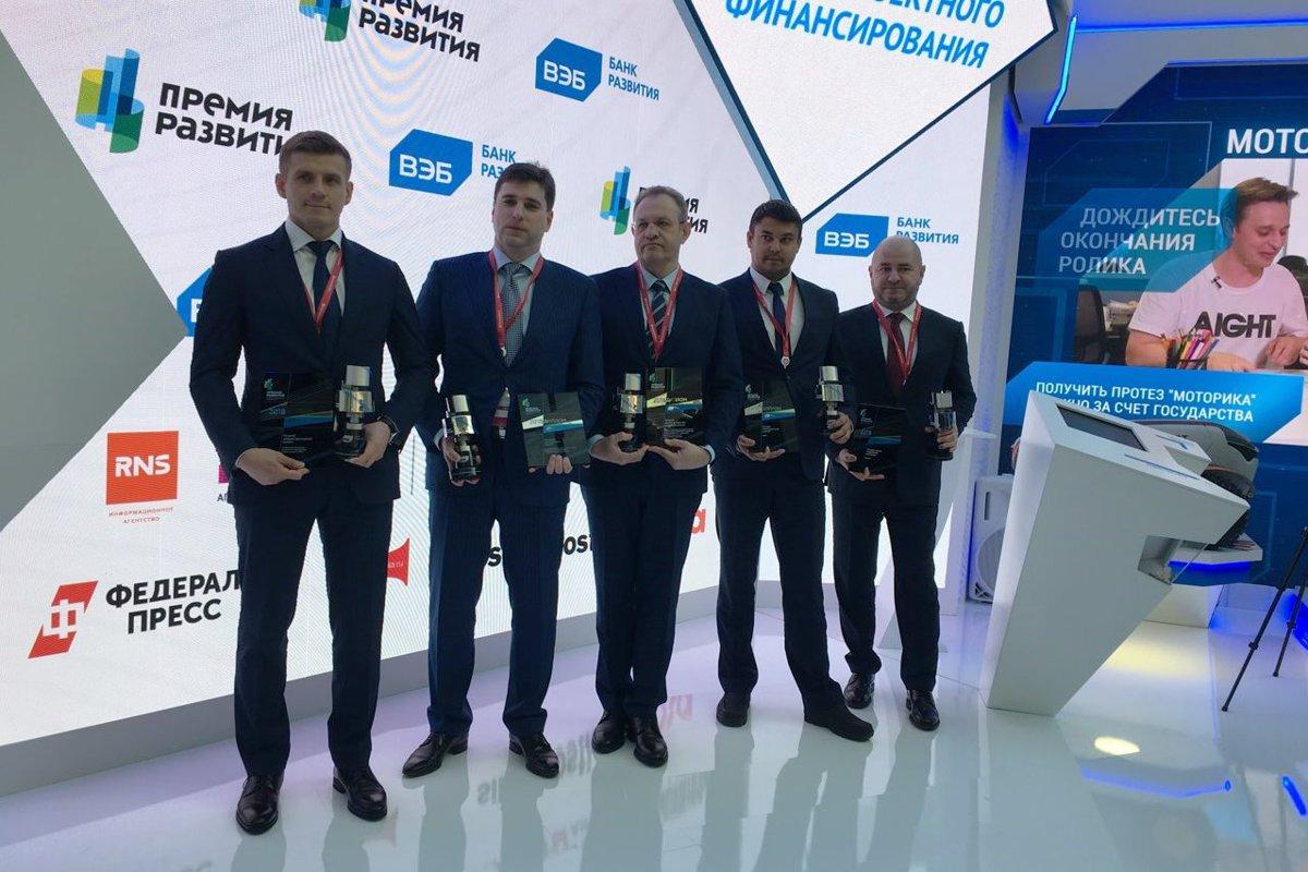 Ярославский моторный завод получил «Премию развития»