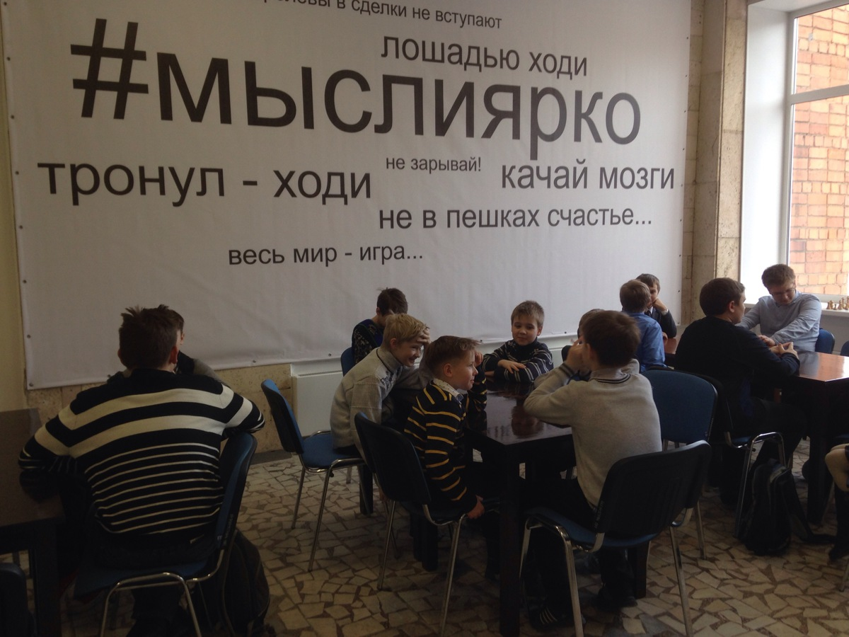 Рыбинский «Кванториум» принял участие в российском марафоне открытий шахматных гостиных