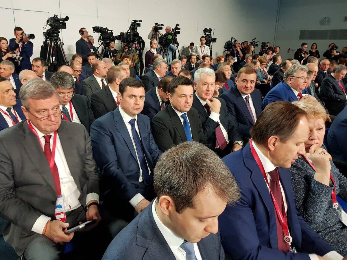 Дмитрий Миронов принял участие во встрече председателя Правительства РФ Дмитрия Медведева с главами российских регионов