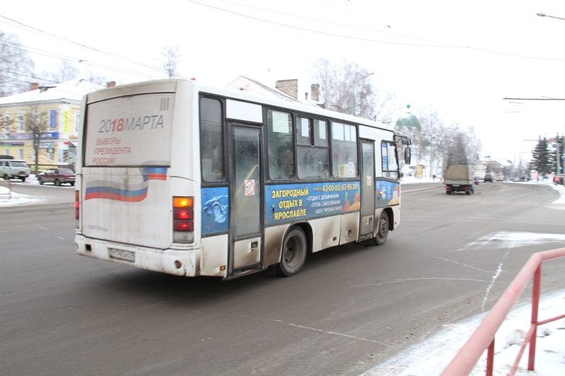 В Рыбинске открыли новый автобусный маршрут