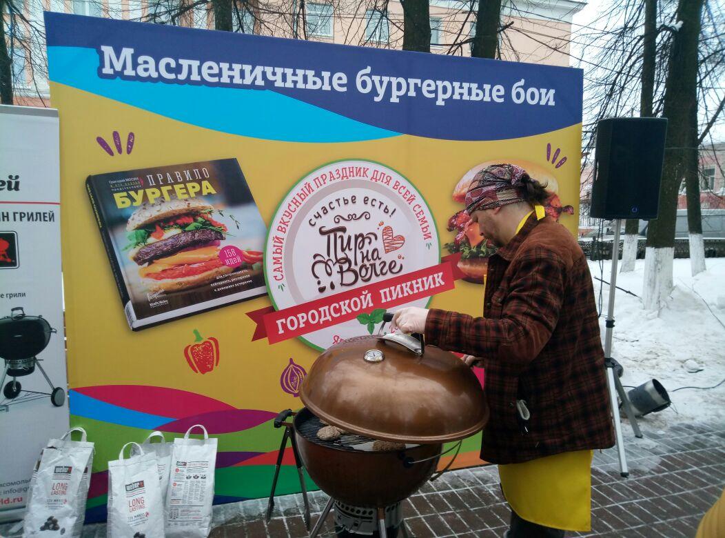 В центре Ярославля прошли бургерные бои