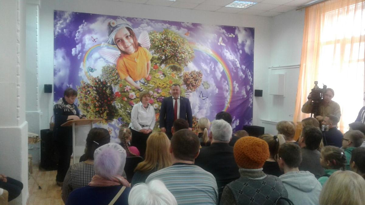 В Ярославле крупные предприятия поучаствовали в благотворительном аукционе