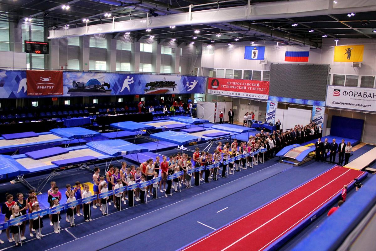На Кубок России по прыжкам на батуте в Ярославль приехали 450 спортсменов