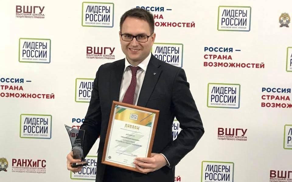 Ярославец, ставший обладателем гранта в миллион рублей, рассказал о победе в конкурсе «Лидеры России»