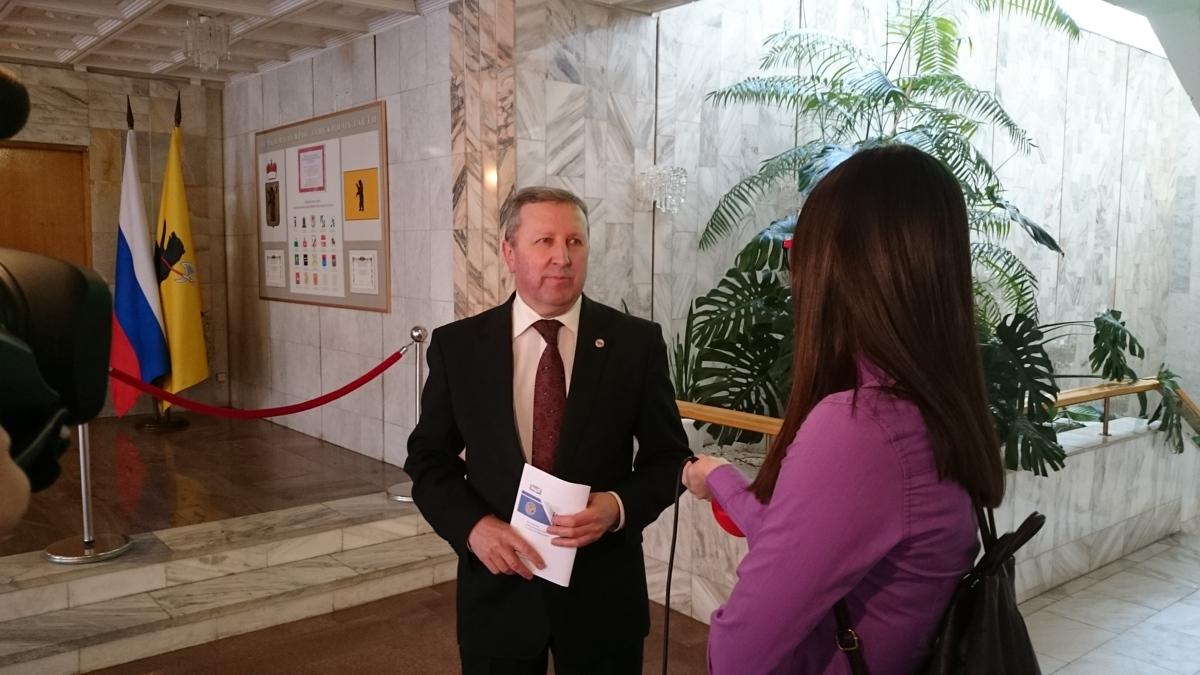 В Ярославской области начались обучающие семинары для общественных наблюдателей на выборах