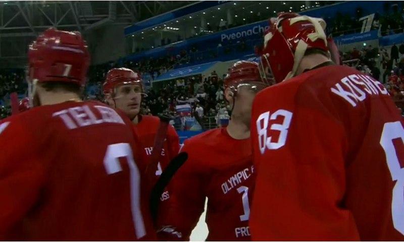 Ярославец помог сборной России выйти в полуфинал Олимпиады