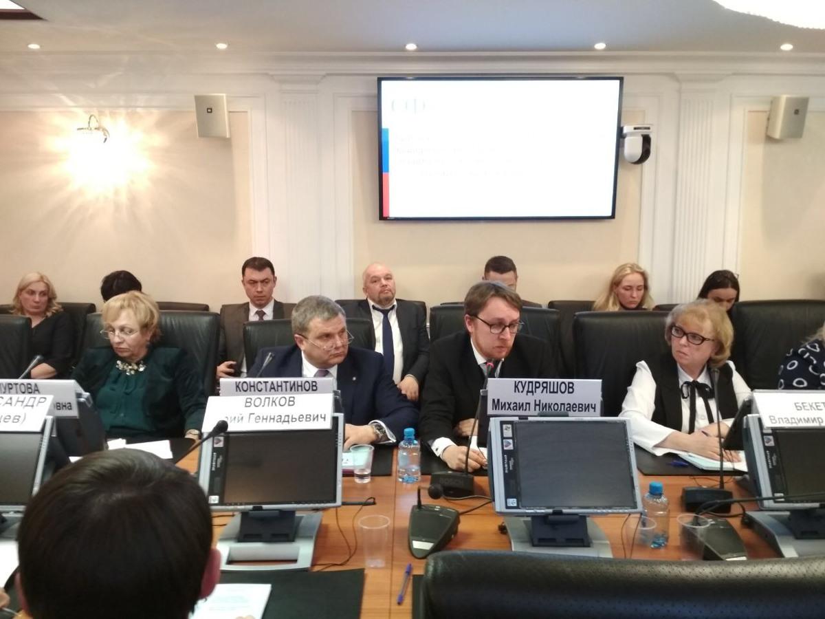 Ярославцы приняли участие в разработке механизмов и мер поддержки развития исторических поселений