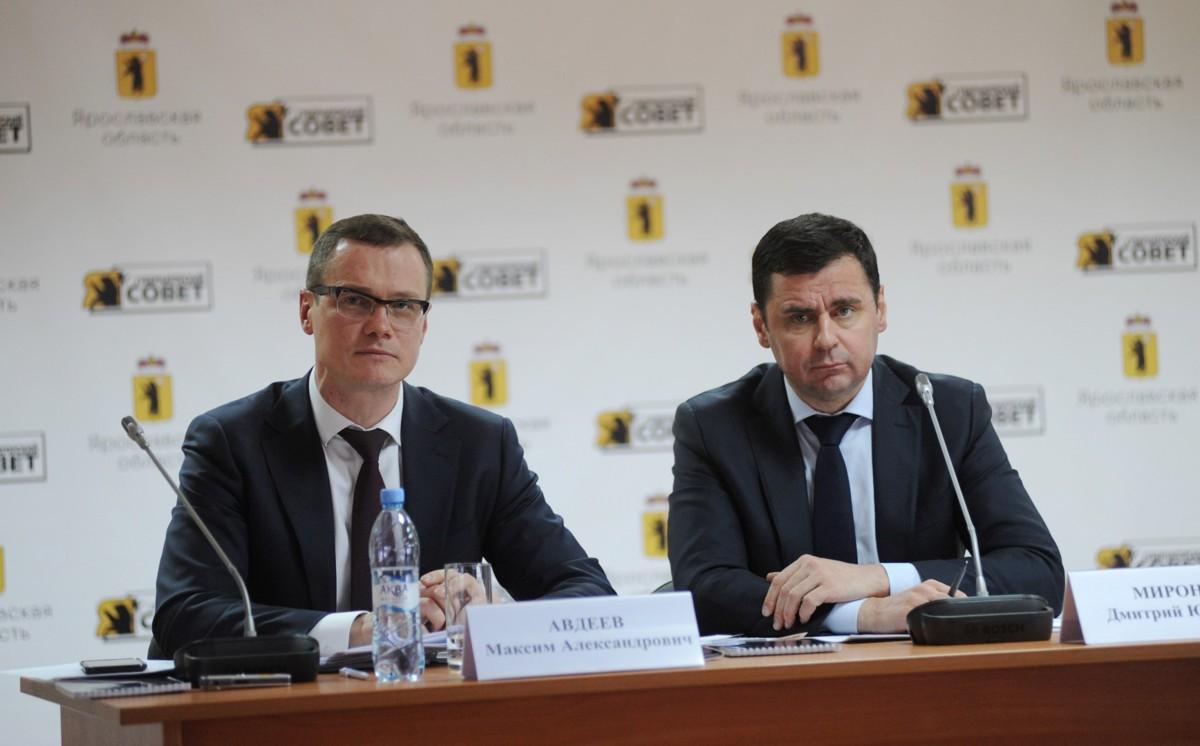 К 2025 году в Ярославской области в два раза должен быть увеличен объем продукции обрабатывающих производств - Миронов