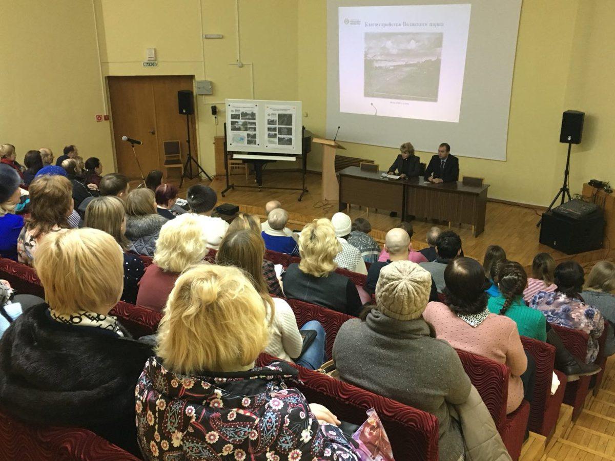 Жители Рыбинска одобрили эскизы благоустройства главных парков города по программе «Решаем вместе!»