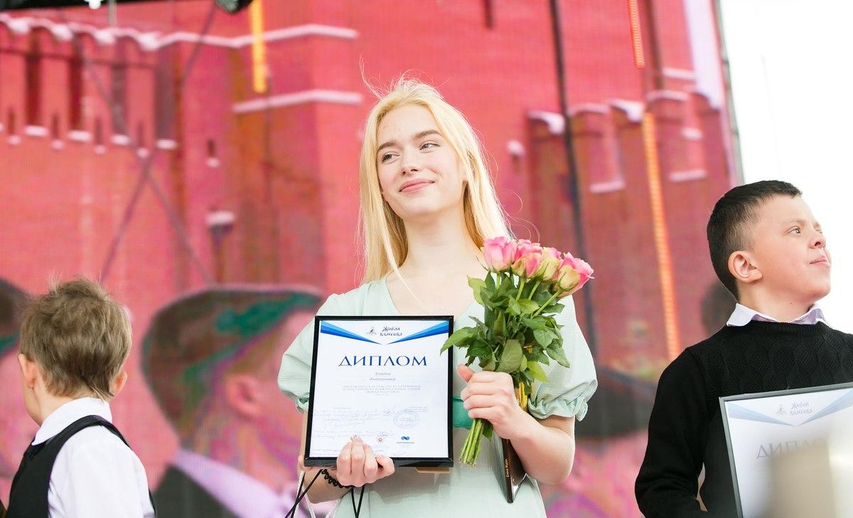 Ярославские школьники борются за право выступить на Красной площади в Москве
