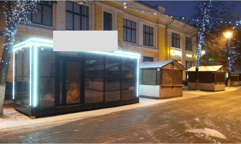 Из центра Ярославля уберут пончиковую Стаса Костюшкина