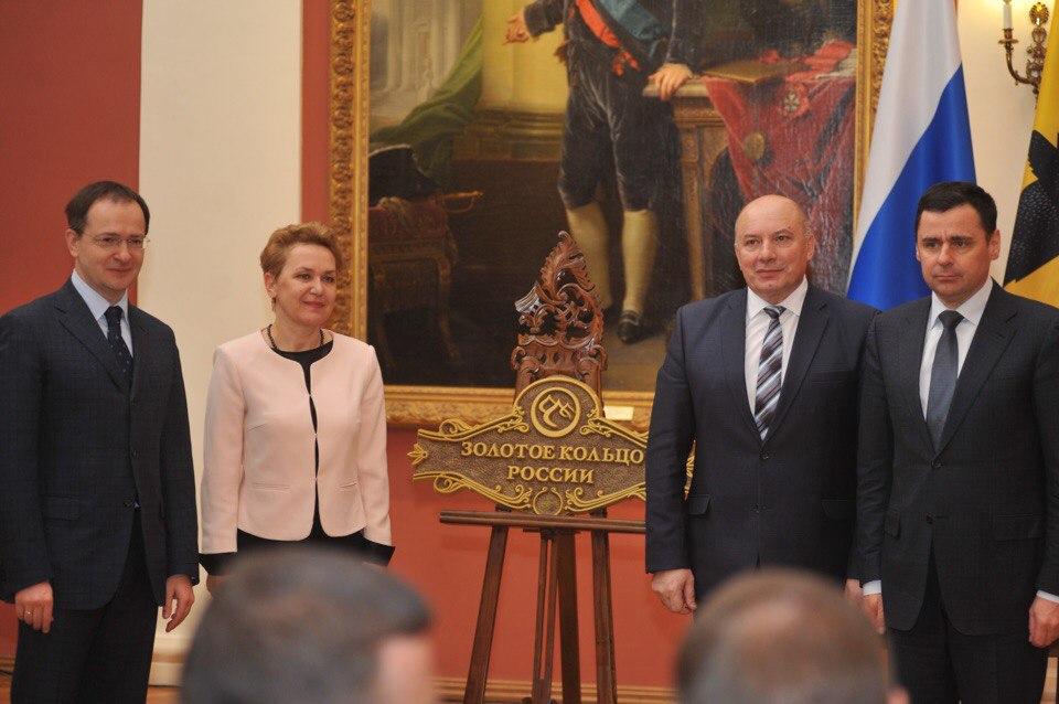 Углич получил свидетельство о присвоении статуса участника «Золотого кольца России»