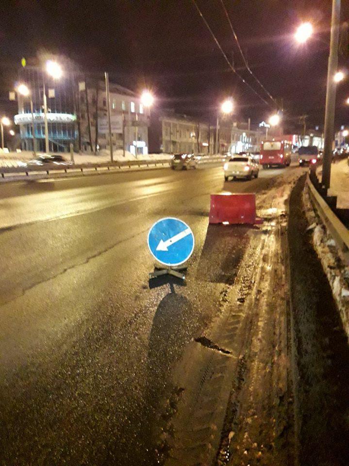 На Московском проспекте в Ярославле провалился асфальт