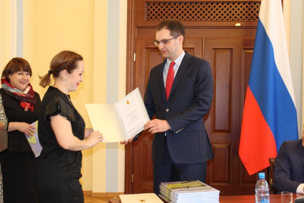 Ярославская область вышла на лидирующие позиции федеральных экологических рейтингов