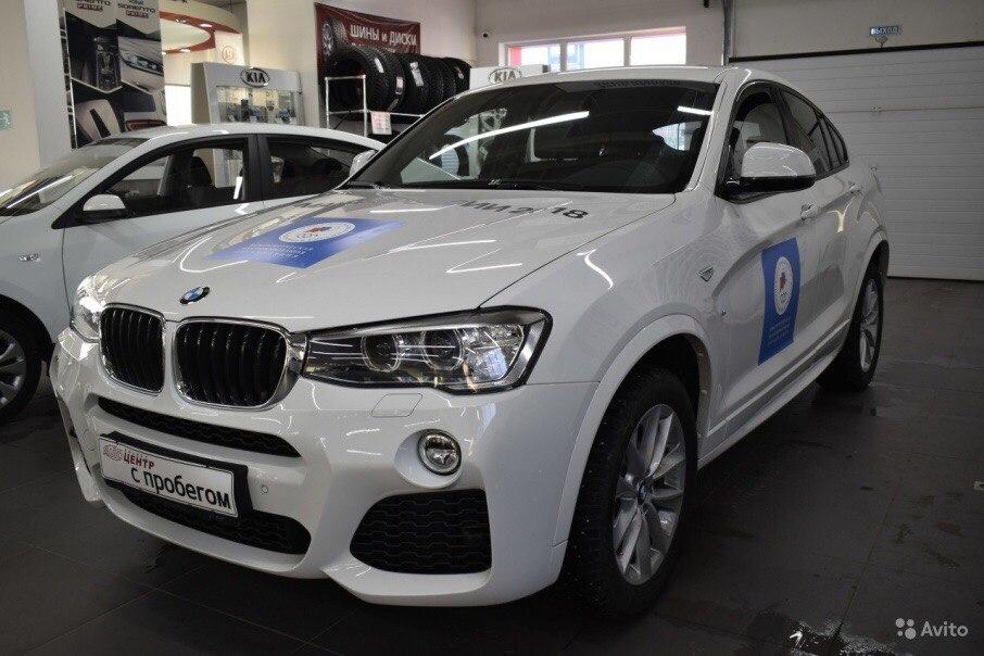 В Ярославле продают машину, подаренную призеру Олимпийских игр в Корее