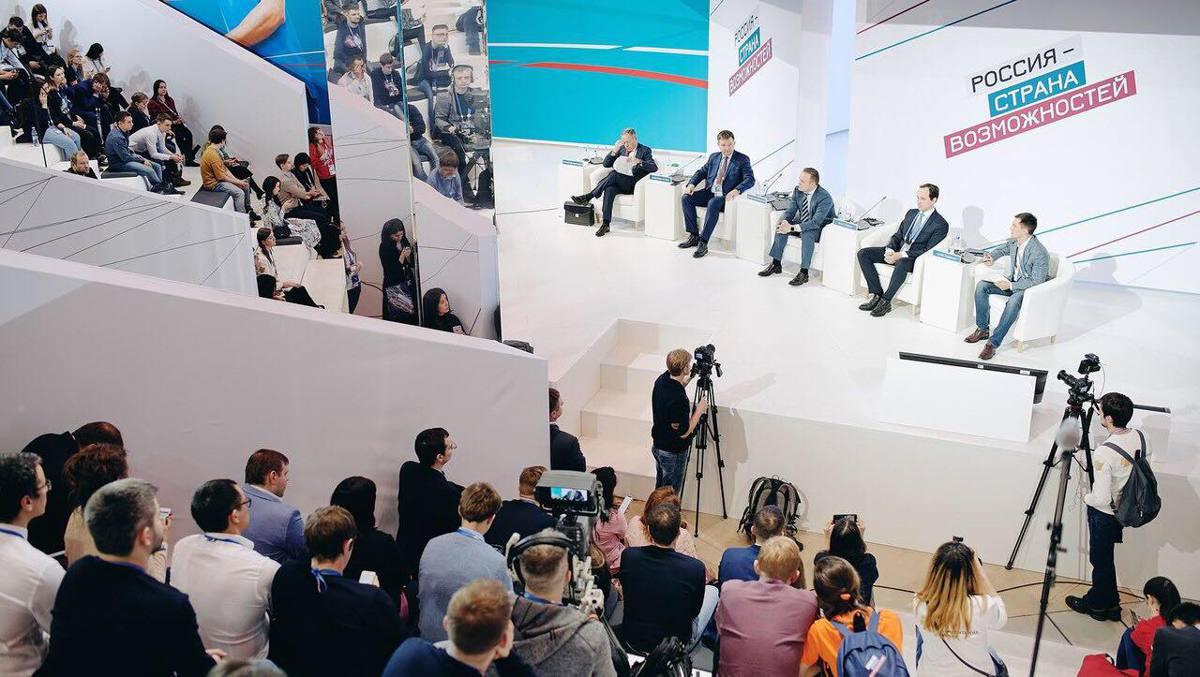Ярославцы участвуют во всероссийском форуме «Россия – страна возможностей»
