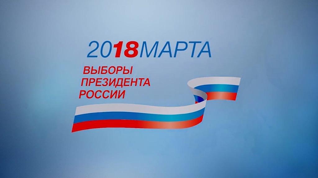 В день выборов в Ярославле пройдет «Большой политический вечер»
