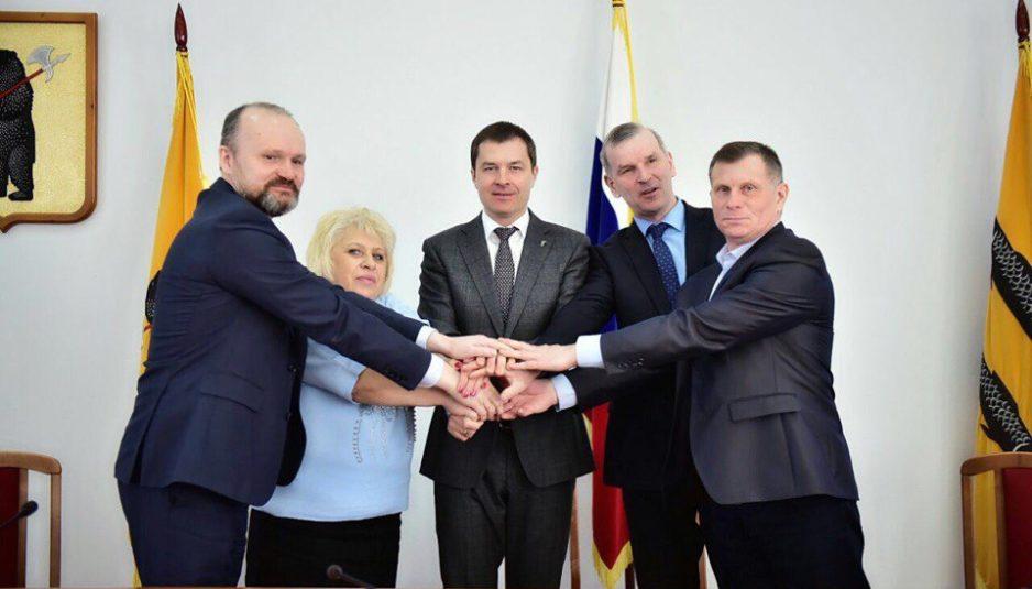 Главы города и районов Переславского края поддержали инициативу объединения