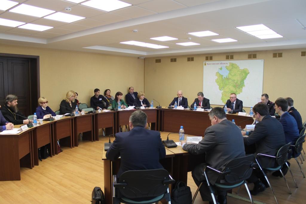 В Ярославской области за год было изъято более 33 килограммов наркотиков