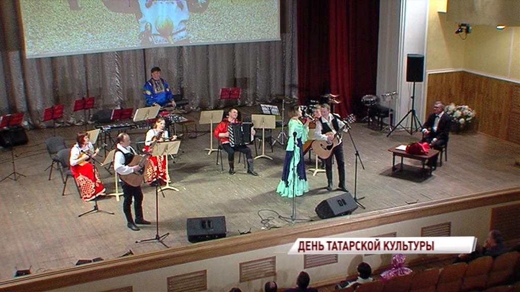 В Ярославле отметили праздник татарской культуры