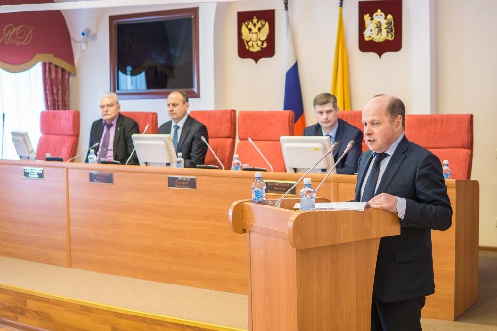 В Ярославской области повышается минимальный размер оплаты труда