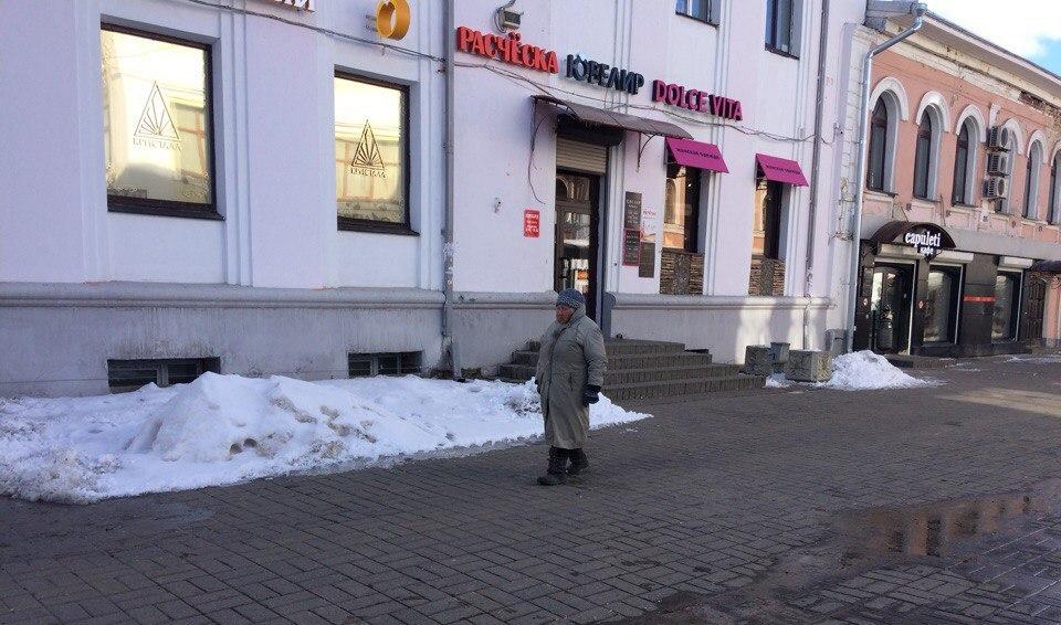 Попрошайки в центре Ярославля: кто они и что с ними делать?
