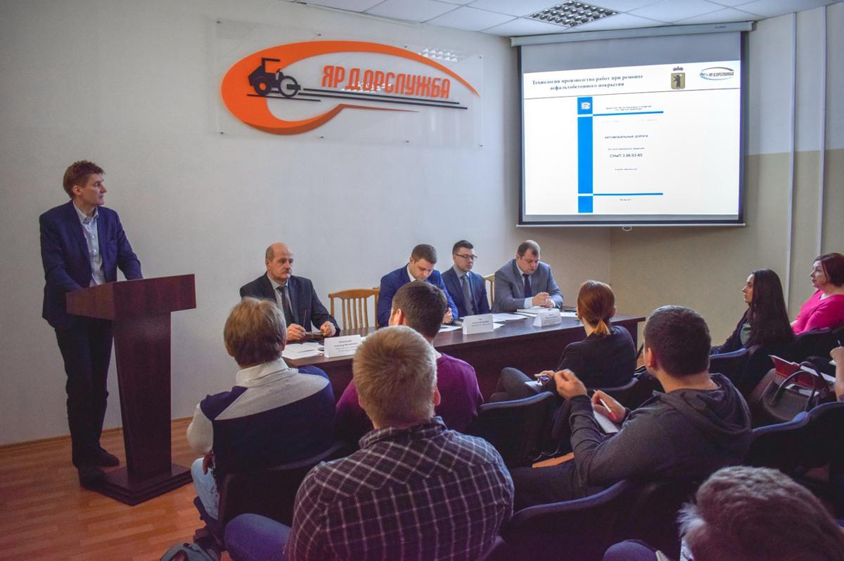 Ярославских общественников учили правильно контролировать качество ремонта дорог