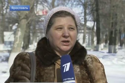 Родственники отравленного Сергея Скрипаля живут в Ярославле