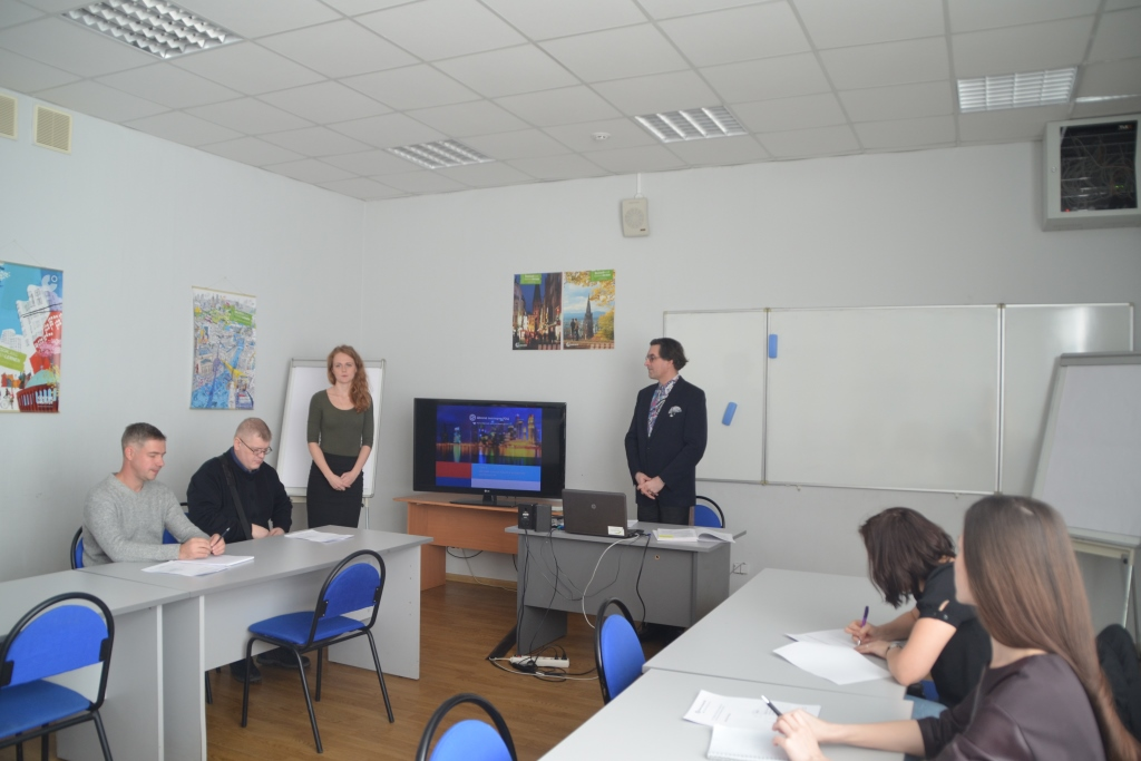Сотрудники ярославских предприятий могут бесплатно пройти обучение по вопросам экспортной деятельности