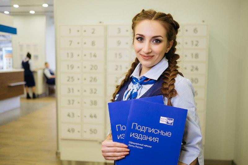 Ярославцы с 1 апреля могут выписать себе печатные СМИ на второе полугодие