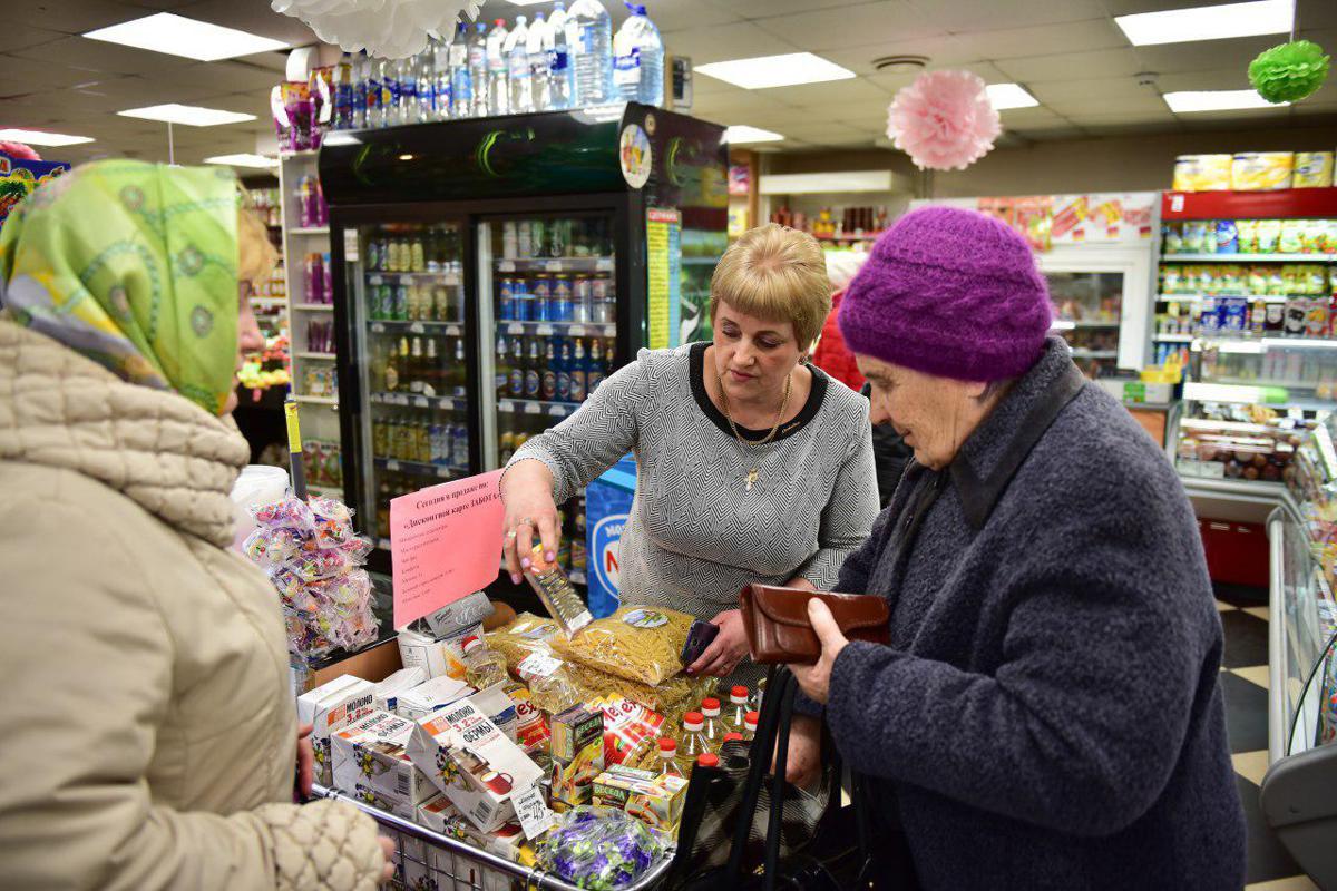 Переславцы могут получить скидки на продукты и лекарства по социальной карте