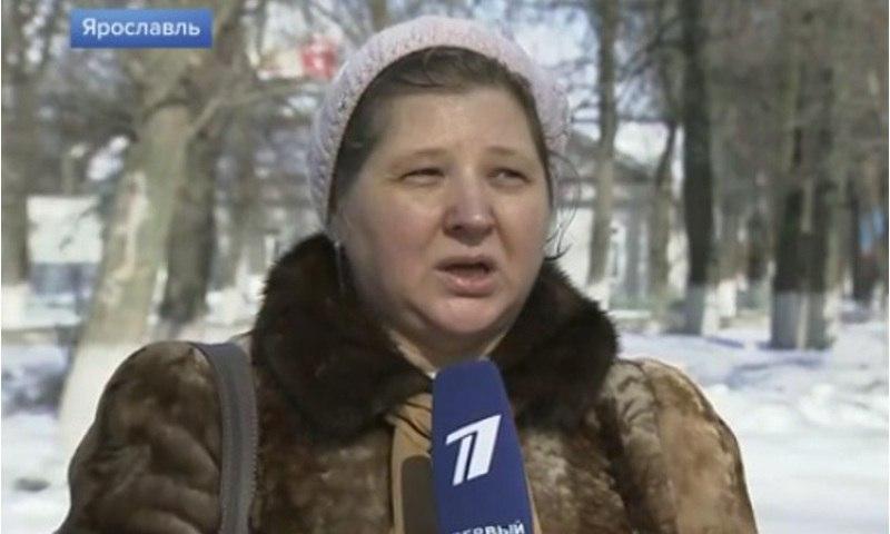 Ярославне Виктории Скрипаль отказали во въезде в Англию