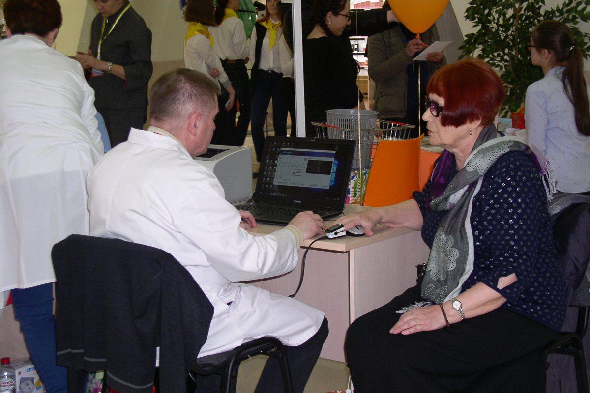 Более двух тысяч ярославцев поучаствовали в фестивале, посвященном Всемирному дню здоровья