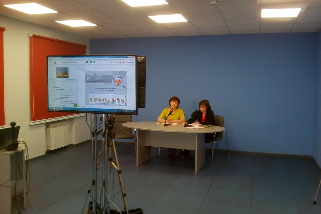 В Ярославле прошла всероссийская конференция по вопросам развития инклюзивного образования