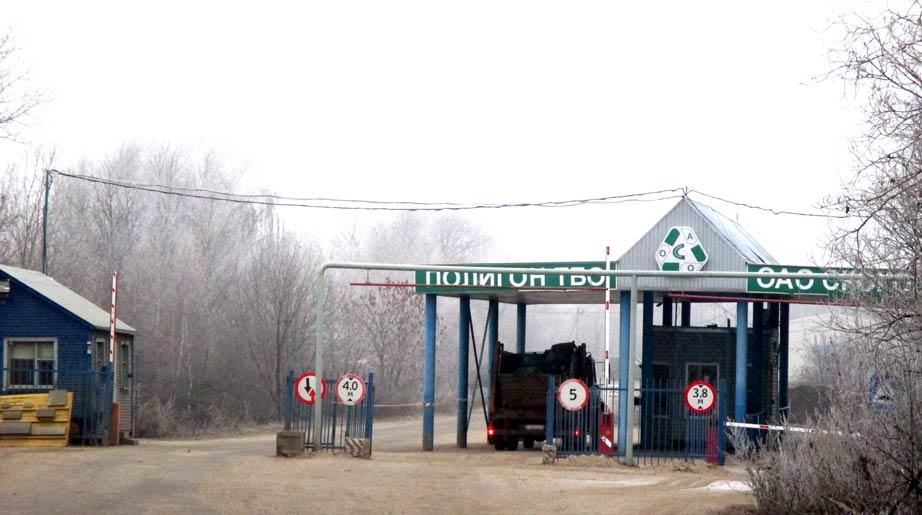 Проблему полигона под Ярославлем пришлось бы решать и без московского мусора – авторская колонка