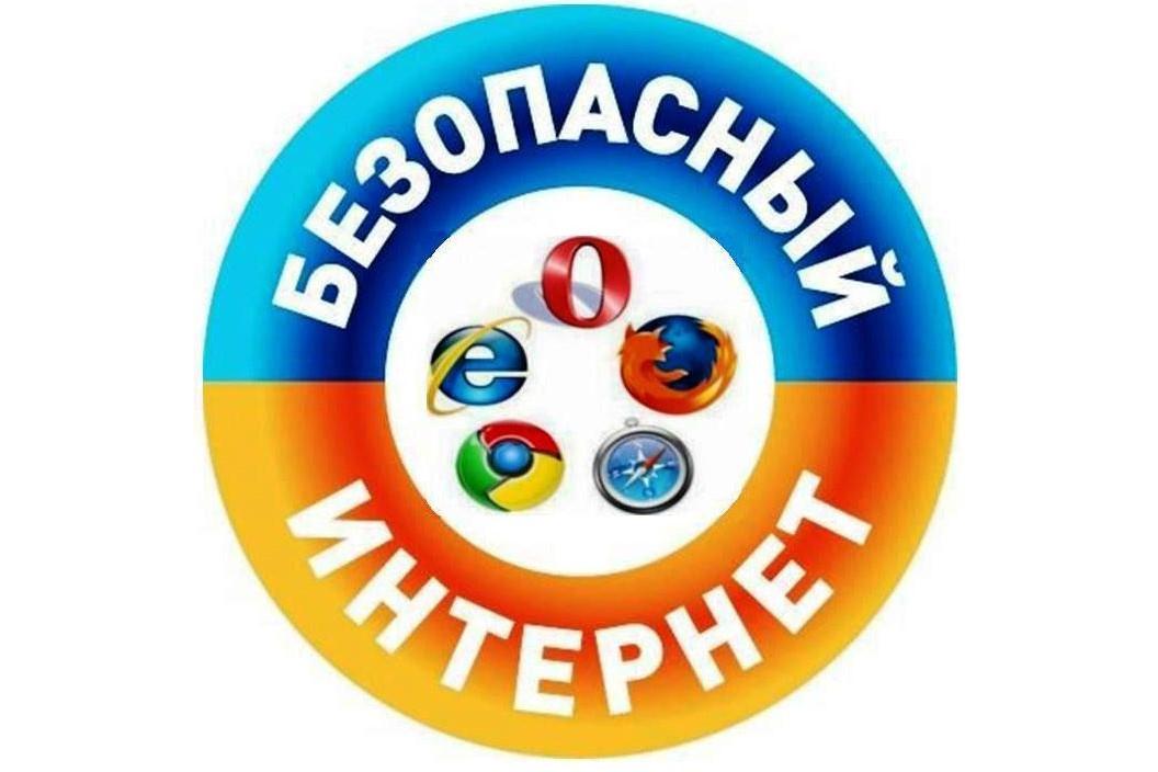Ярославские педагоги обсудили, как сделать интернет безопасным для детей