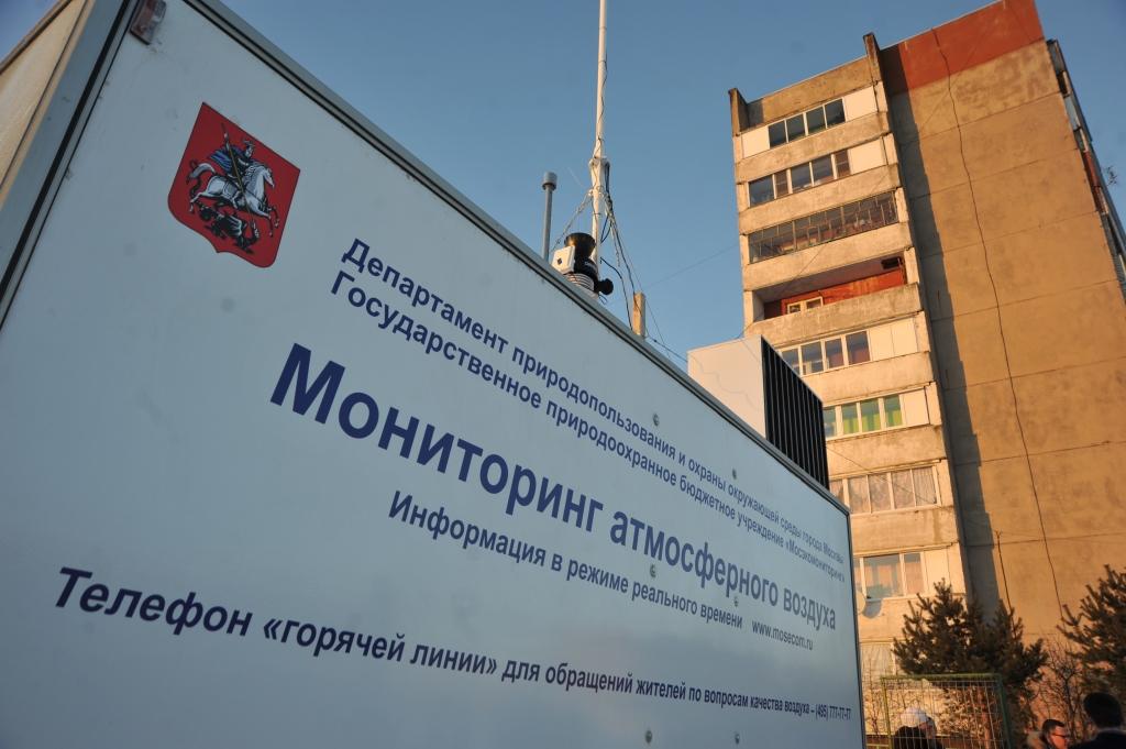 Два предприятия в промзоне Тутаева могут быть источниками выбросов в атмосферу