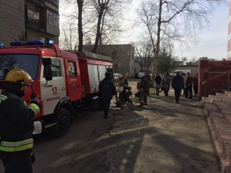 Из здания администрации в Ярославле эвакуировали чиновников