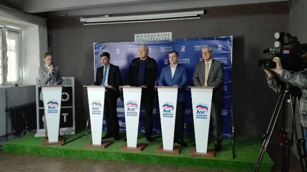 В Ярославле прошли первые дебаты перед предварительным голосованием