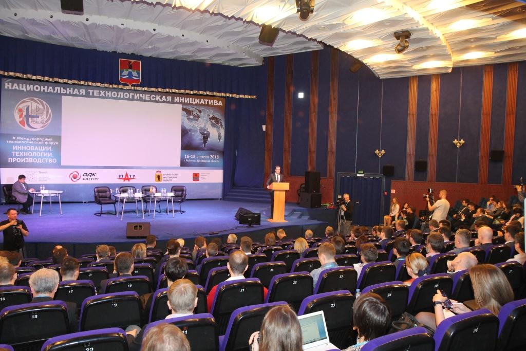 В Рыбинске на международном форуме «Инновации. Технологии. Производство» подписаны важные соглашения