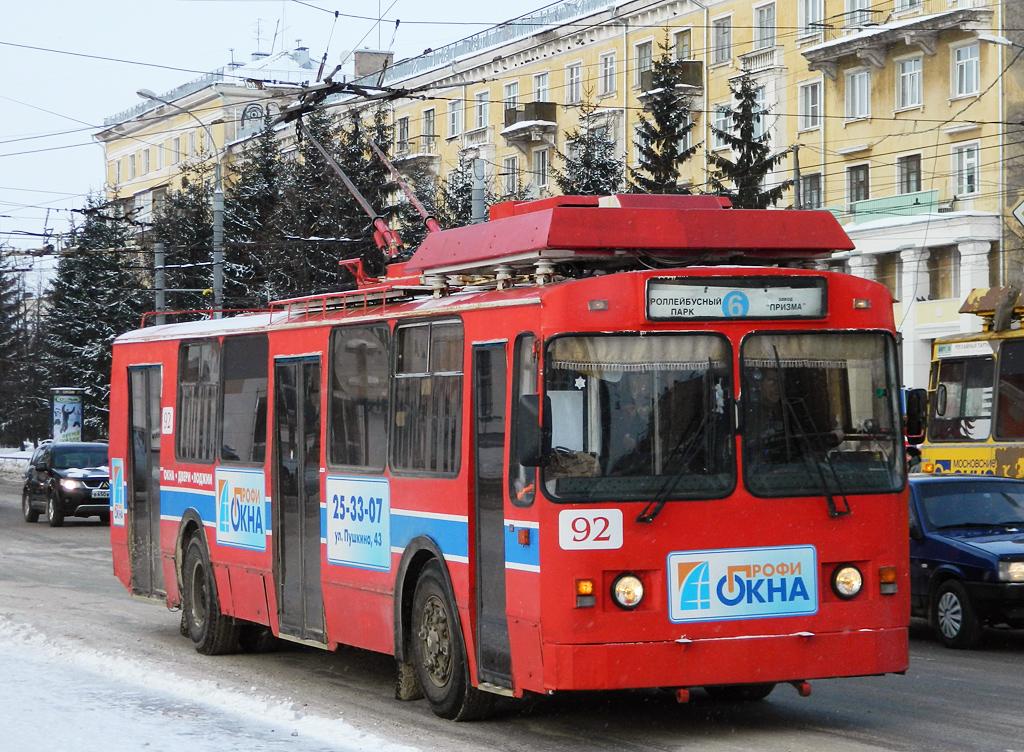 В Рыбинске восстановлено движение троллейбусов