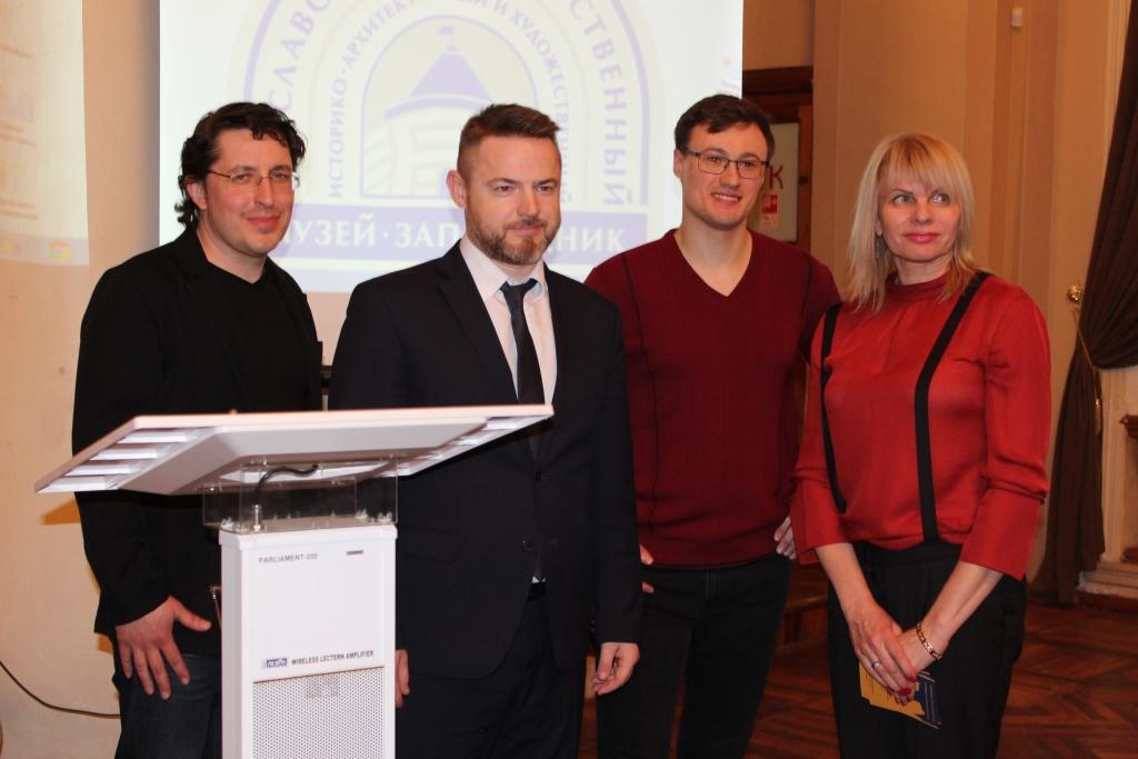 В Ярославле отметили Международный день памятников и исторических мест