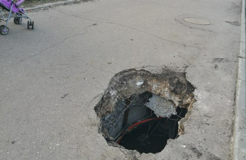 «Портал в ад»: в одном из парков Ярославля появилась огромная дыра