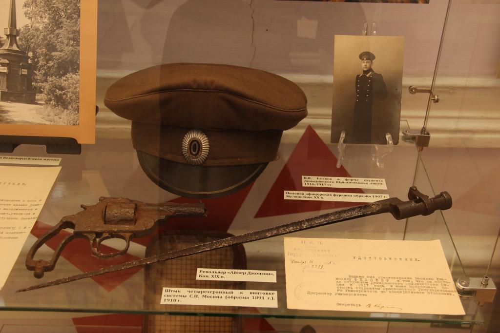 16 дней, которые потрясли Ярославль. В городе вспоминают июльские события 1918 года