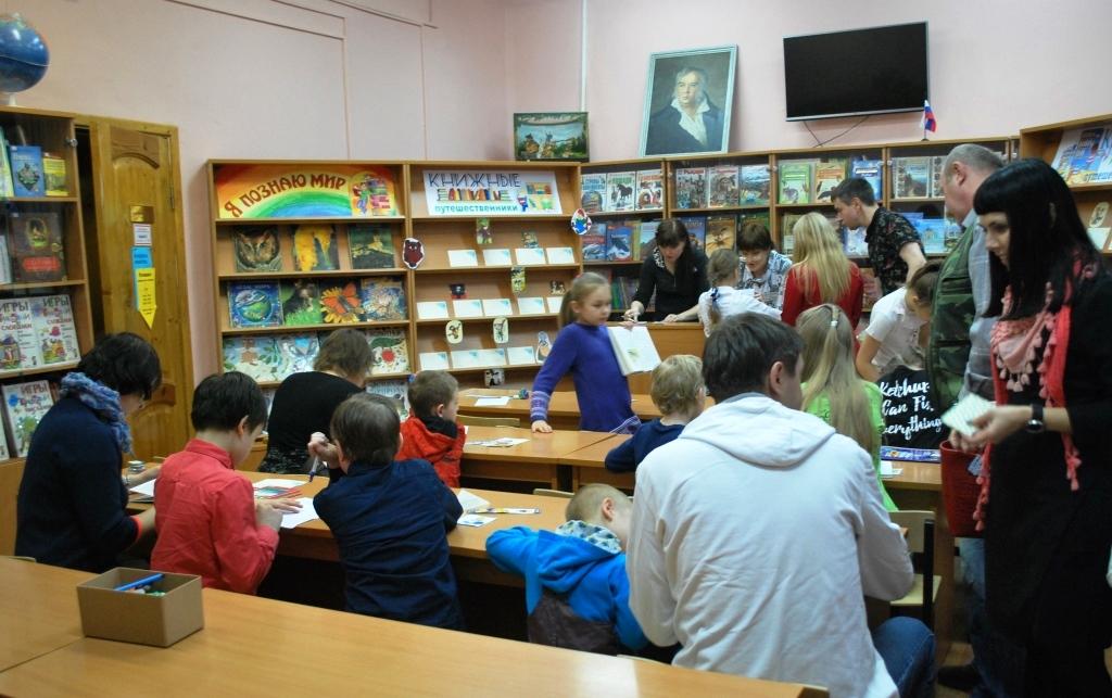 Четыре библиотеки Ярославля приняли участие в VII ежегодной всероссийской акции «Библионочь»